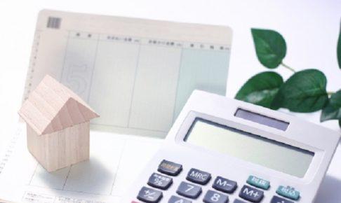 創業融資,支援,サポート