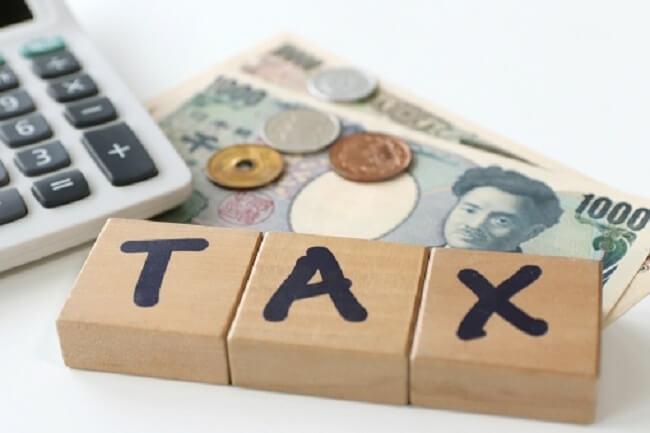 会社設立,税金